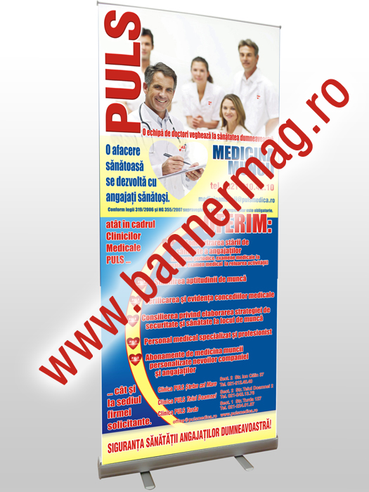 roll-up_85x200